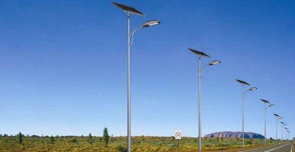 Lampu PJU All In One 40 WATT  Lampu Penerangan Jalan Umum Al 1